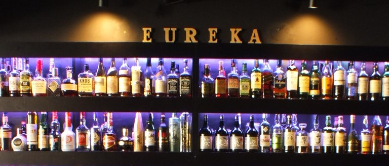 EUREKA BAR AND DINER